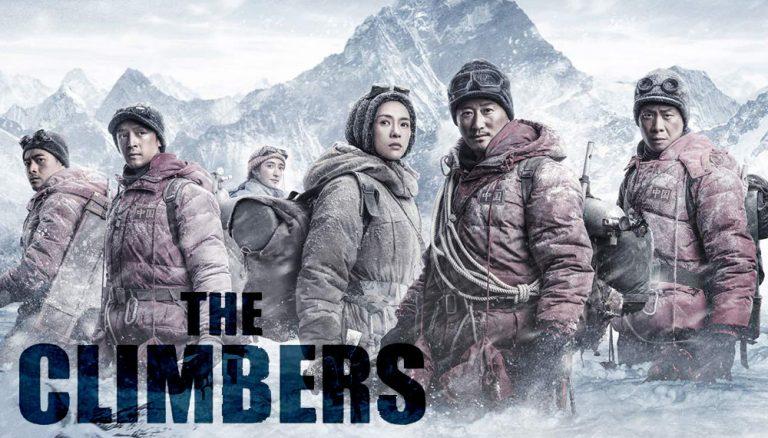 فیلم سینمای کوهنورد The Climbers 2019