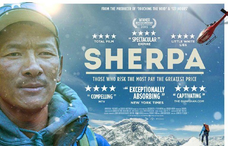 مستند Sherpa 2015
