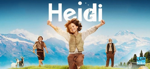 فیلم سینمایی هایدی Heidi 2015